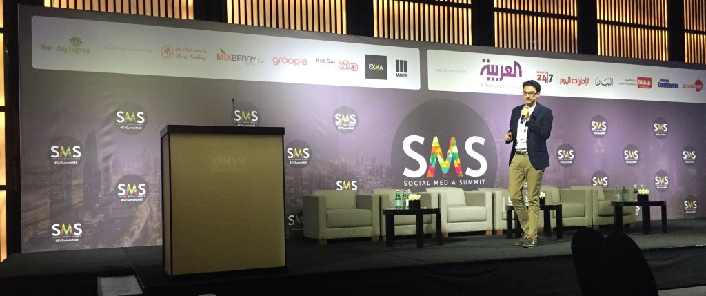 Social Media Summit 2016: social influence marketing on the rise